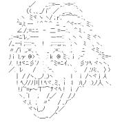 Einstein_Ascii